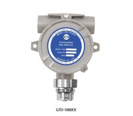 GTD-1000Ex Gastron-Máy phát hiện khí dễ cháy khuếch tán