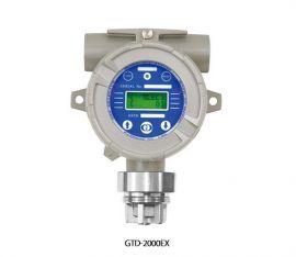 Thiết bị dò khí rò rỉ Gastron GTD-2000Ex